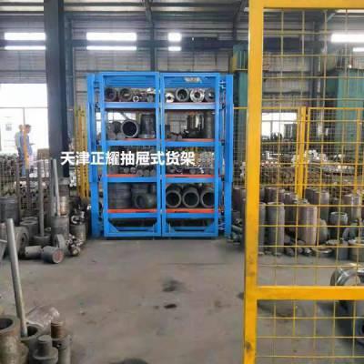 福建悬臂式货架供应 重型伸缩式管材货架 给水管道存放架