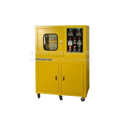 供应硫化机 平板硫化机 实验设备压片机
