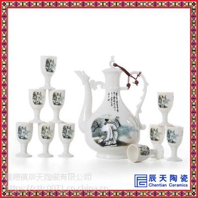 中式酒具 中式酒具7件套 中式酒具骨瓷 套装 陶瓷酒具 高脚杯