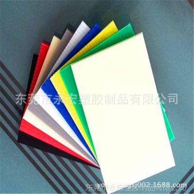 (厂家直销)塑料中空板 PP塑胶万通板 PP塑料真空板 PP塑料板
