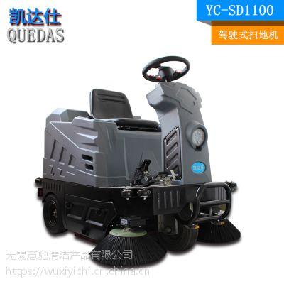 杨浦扫地机厂家价格 驾驶式扫地机售后服务中心 杨浦停车场用驾驶式扫地机