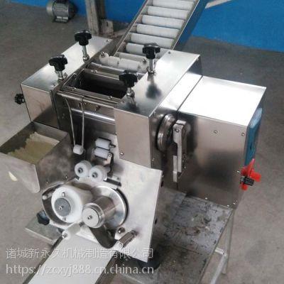 新永久厂家供应高质量全自动饺子机 效率高饺子质果好