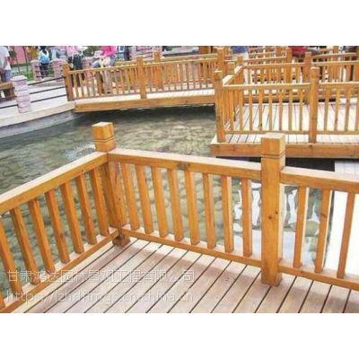供青海防腐木木桥和西宁防腐木栏杆