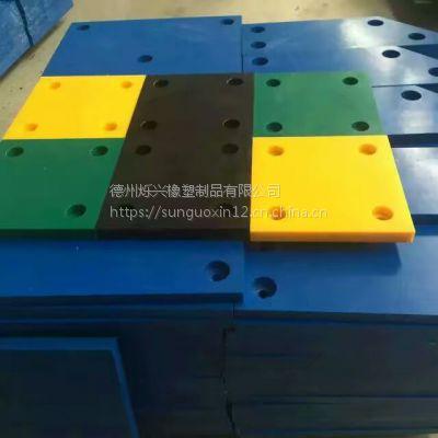 烁兴橡塑生产吊车支腿垫板 垫块 举升机滑块高分子聚乙烯耐磨块 支撑板
