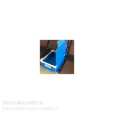 供应厂家直销PP中空板周转箱-深圳汇亿丰