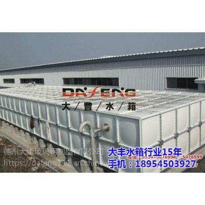 大丰水箱|九江玻璃钢水箱厂家|16吨玻璃钢水箱厂家