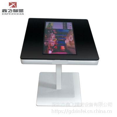 鑫飞XF-GG32CV 32寸智能餐桌多点触摸桌触摸游戏桌液晶显示器触控查询茶几一体机