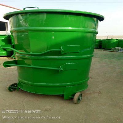 圆形铁皮户外垃圾箱 环卫挂车铁皮垃圾桶 带盖带轮大铁桶