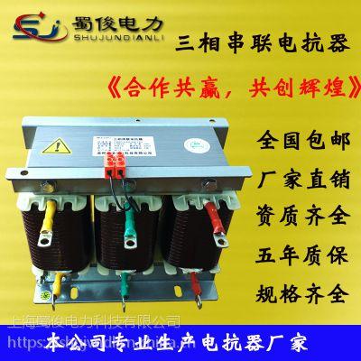 厂家直销 低压串联电抗器cksg-1.12-0.45-7%补偿柜配套专用电容器16kvar电抗器