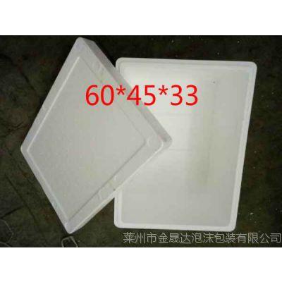 育苗泡沫包装箱|育苗泡沫包装箱厂家