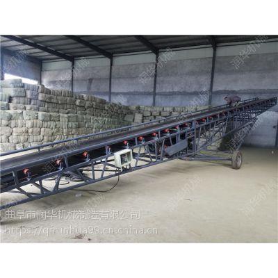 专业生产皮带式输送机 山东润华多用途带式送料机型号
