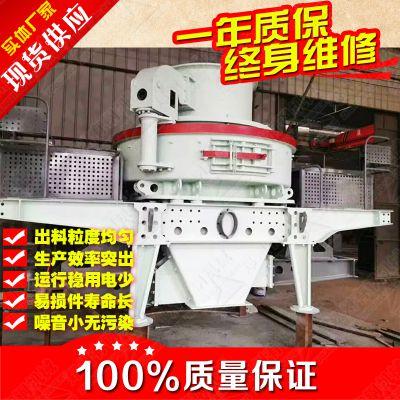 常年现货供应环保山石料制砂设备 VSI大型性价高河卵石破碎整形机