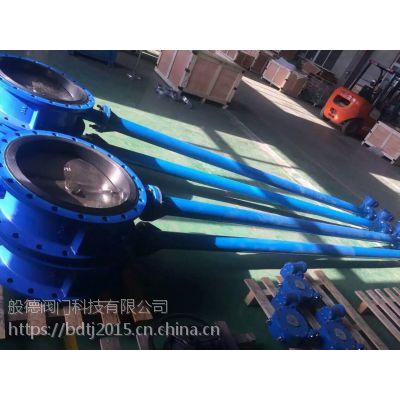 厂家直销双法兰涡轮蝶阀D341X -16Q DN200厂家直销质保两年