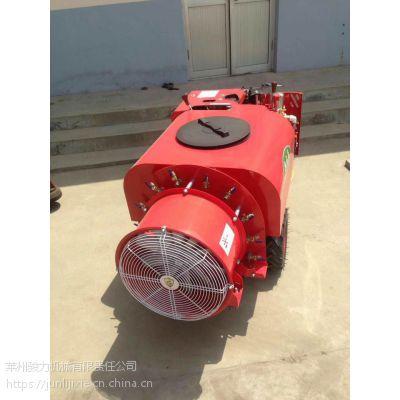 自走式果园喷雾机,果园高压喷雾打药机