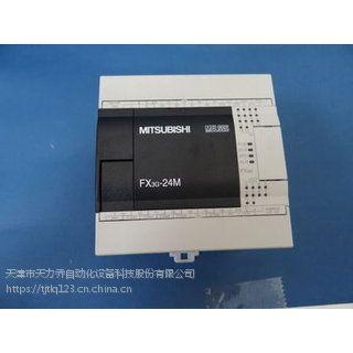 FX3G-24MR/ES-A@三菱产品,现货,价格适宜