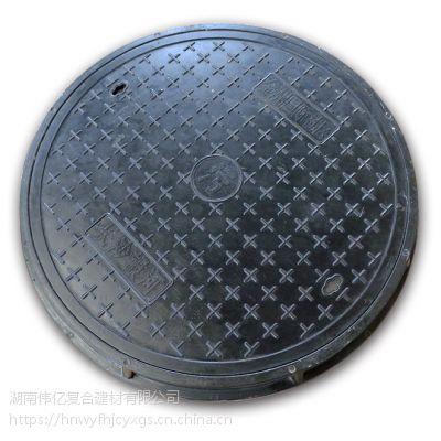 伟亿高分子树脂复合材料800*50mm 重型圆井盖 厂家直销