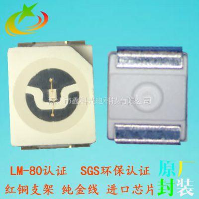 led3528蓝光灯珠 高光效3528白光贴片灯珠 3528发光二极管