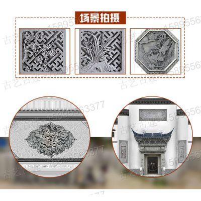 南通垂花门青砖砌块西安汉古建砖雕