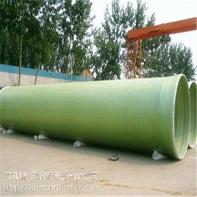 玻璃钢夹砂管道 玻璃钢排水管道 供热保温专用管 污水管道管件 河北腾润