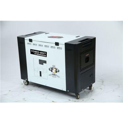 三相四线8kw风冷柴油发电机