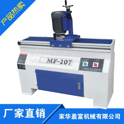 MF207手动磨刀机 破碎机粉碎机直刃磨刀设备