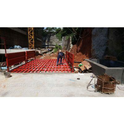 甘南藏族自治州煤矿车洗车平台