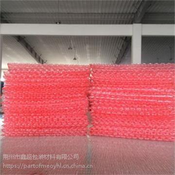 防静电气泡袋批发 荆州厂家直销各种防静电气泡袋 免费打样