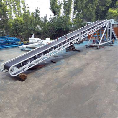 货车装卸移动皮带输送机 兴亚皮带运输机价格款式