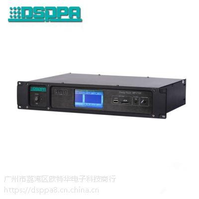 供应DSPPA迪士普MP1715TII节目定时播放器 MP1715T