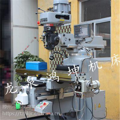 滕州鸿坤机床大量生产炮塔铣床 4H/5H炮塔铣床 品质保证厂家包邮台湾高精度炮塔铣头