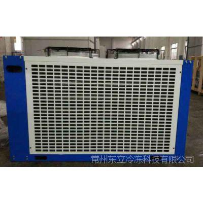 江苏h型风冷一体机|h型风冷一体机供应商
