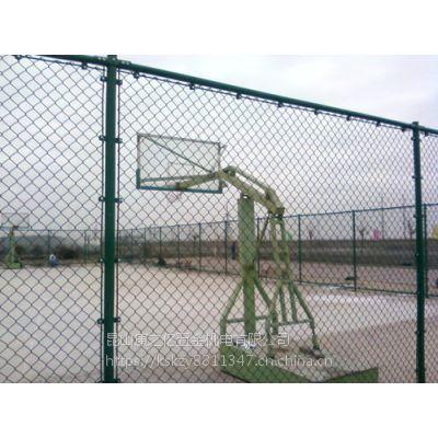 康之亿勾花网护栏/篮球场围栏
