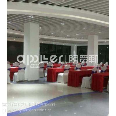 南京磨石地坪设计施工装修|商业地坪