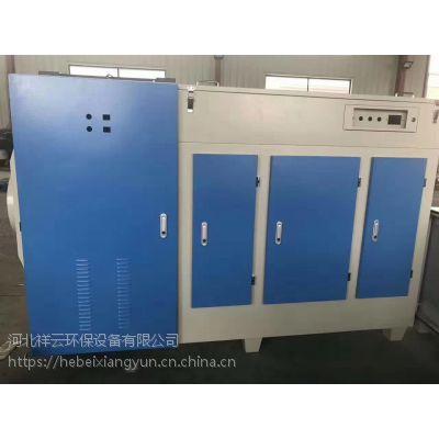 河北祥云环保设备有限公司厂家专业生产UV光氧废气处理设备
