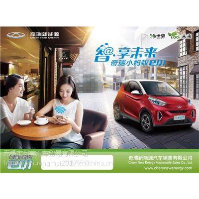 新能源汽车品牌代理|宁波新能源汽车品牌|无锡创美汽车贸易