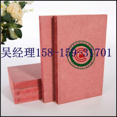 供应难燃密度板|carb p2密度板︱B1阻燃密度板︱颉龙阻燃网