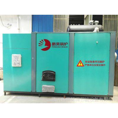 抚顺食用菌灭菌专用环保锅炉燃气/燃油/生物质锅炉