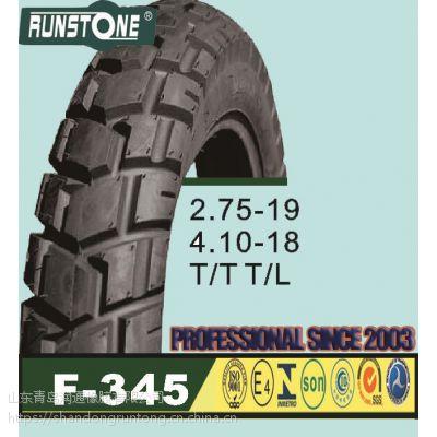 供应摩托车轮胎4.10-18 4.60-18 110/90-18 120/90-18 真空胎 普通胎