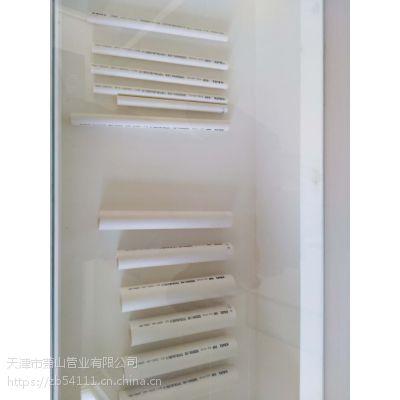 """天津萧山管业""""萧通""""牌PVC线管及管件 厂家直销"""