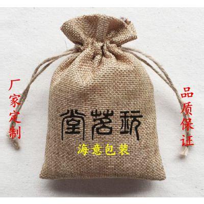 厂家定制麻布袋 仿麻束口袋 运动产品包装袋 可印logo