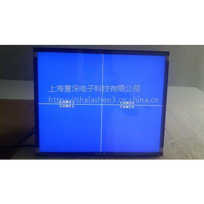 研星微22寸监视器