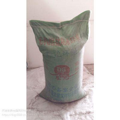 天津津南区便宜的建筑保温砂浆优质厂家腻子粉混合砂浆东晟光