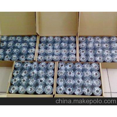 深圳碳带供应商 条码打印碳带 色带 彩带 欢迎新老客户咨询订购