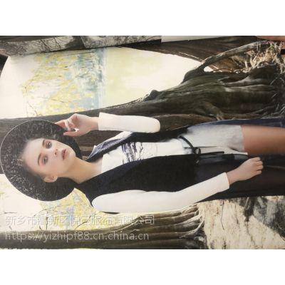 女装店名大全千百惠十三行服装批发网中国十大高端女装品牌