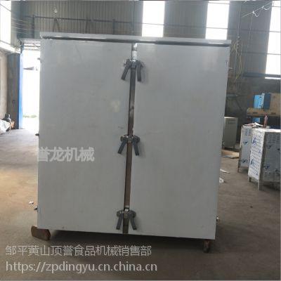 頂誉厂家生产不锈钢双门大型馒头蒸房 全发泡醒蒸一体蒸箱 可定做