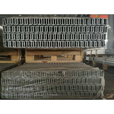 供应热镀锌光伏支架及配件