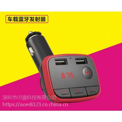 车百汇C82车载蓝牙MP3双USB充电FM发射 免提通话