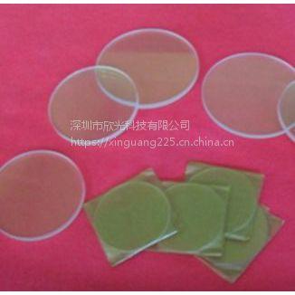 深圳欣光科技供应激光镜片、激光焊接镜片、激光保护片