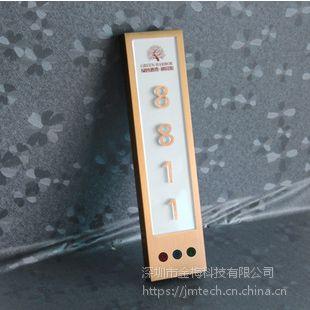 高端酒店创意电子门牌 金梅厂家直销触摸门牌 可定制型LED门显