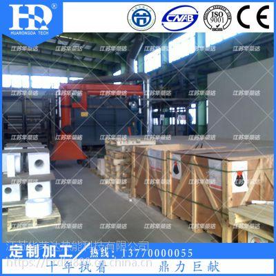 华荣达量身定做高效节能蒸汽热风燃气干燥窑电热隧道式干燥窑